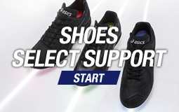SHOES SELECT SUPPORT