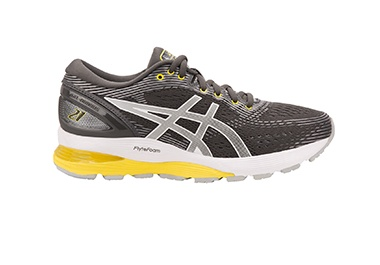 Women's grey and yellow running shoe