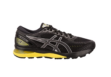 Men's black and yellow running shoe.