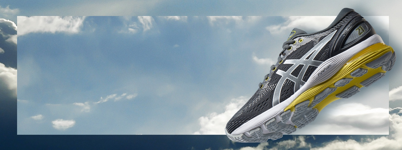 Grey and yellow shoe floating in clouds