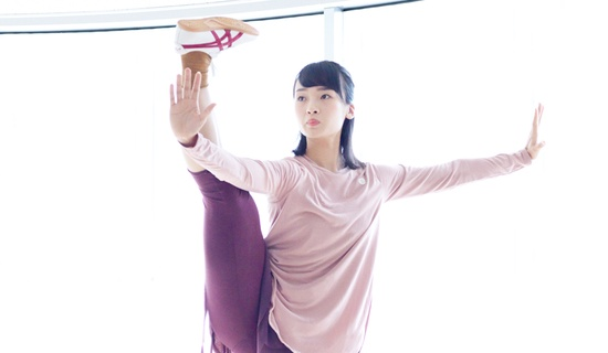 スポーツのススメ vol.4 太極拳(タイチ)