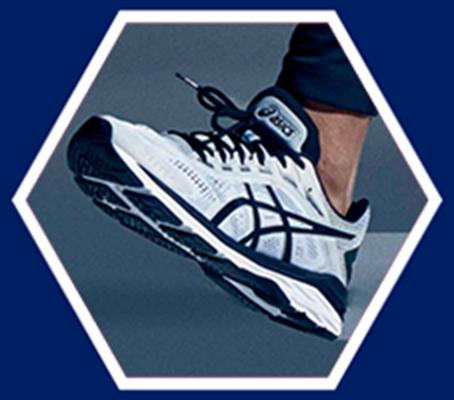 white running shoe