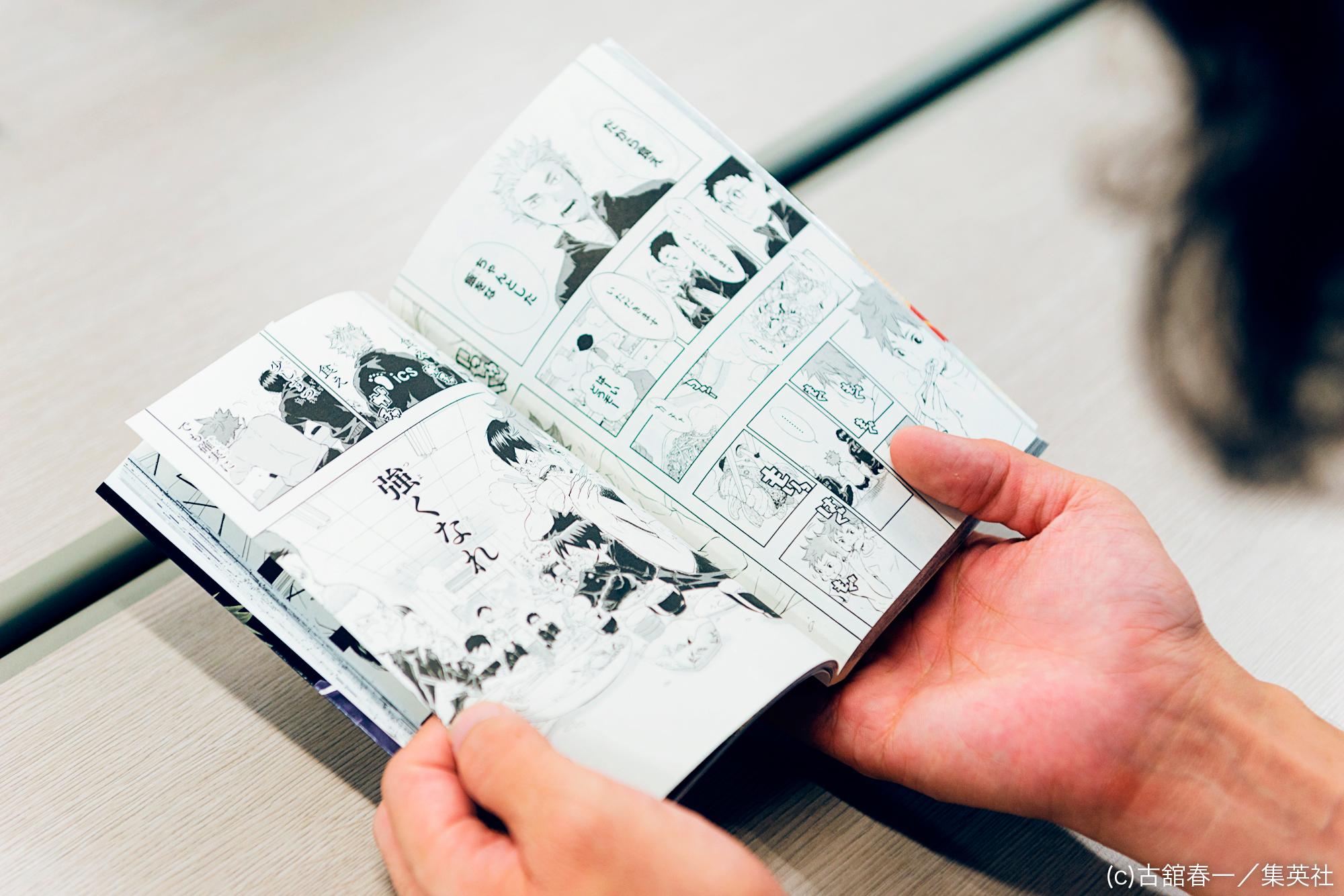manga01-image01
