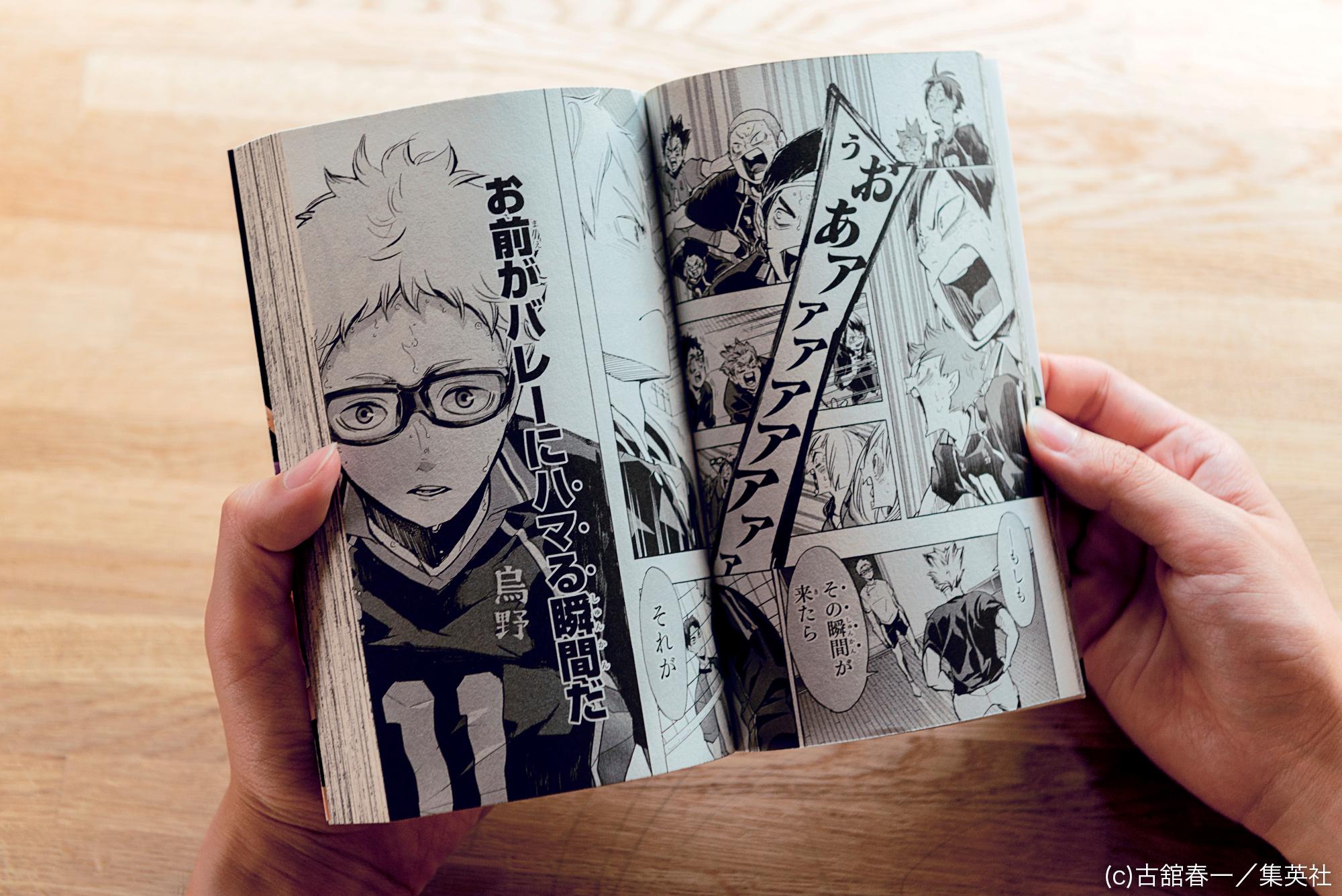 manga01-image03