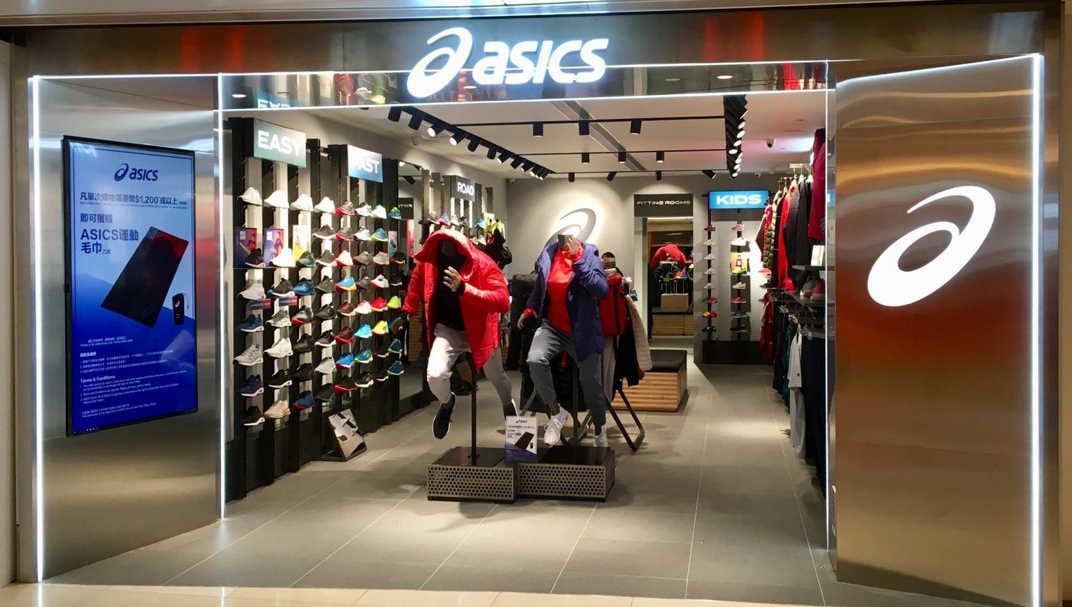 ASICS New Town Plaza Store   Official