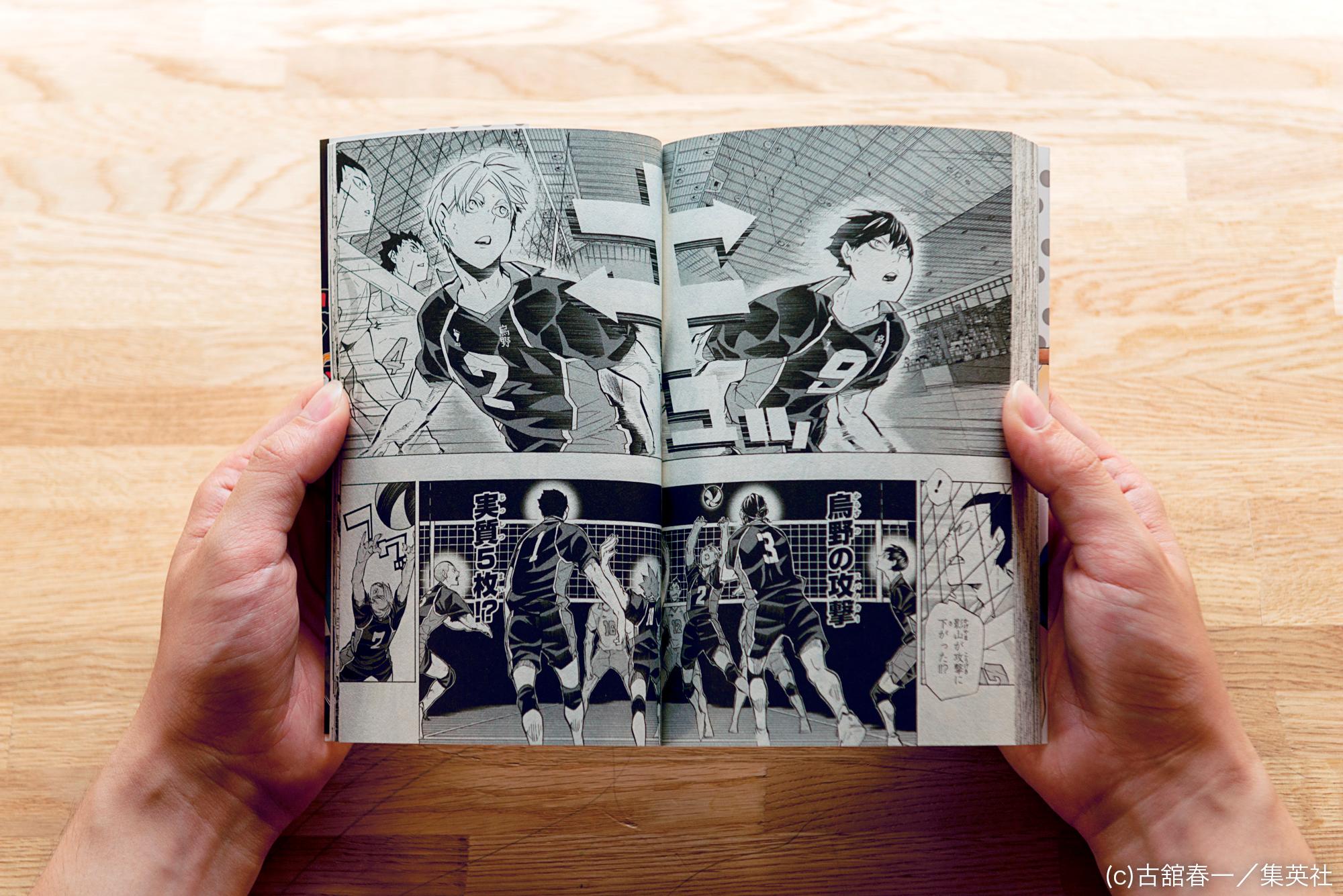 manga01-image05