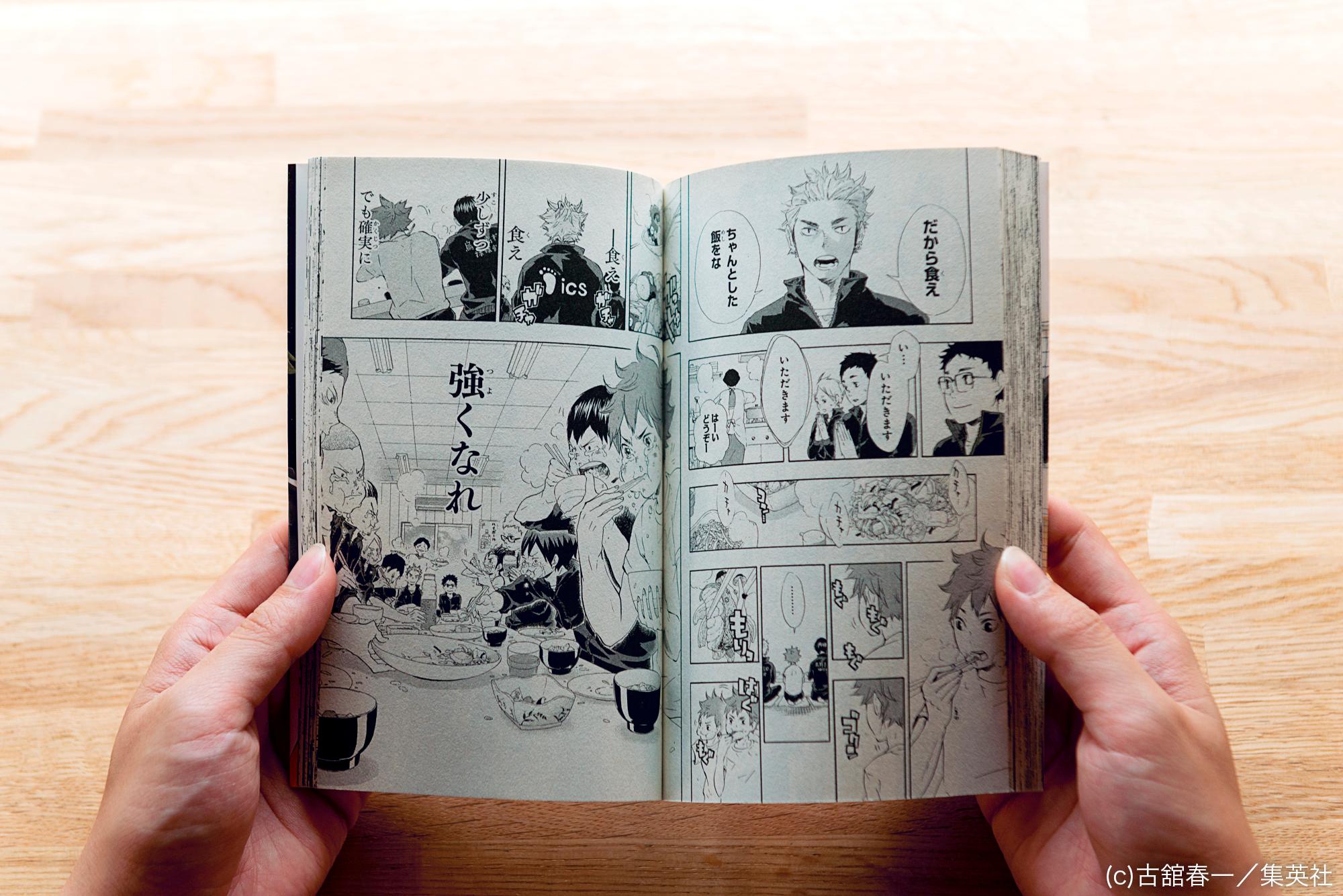 manga01-image06