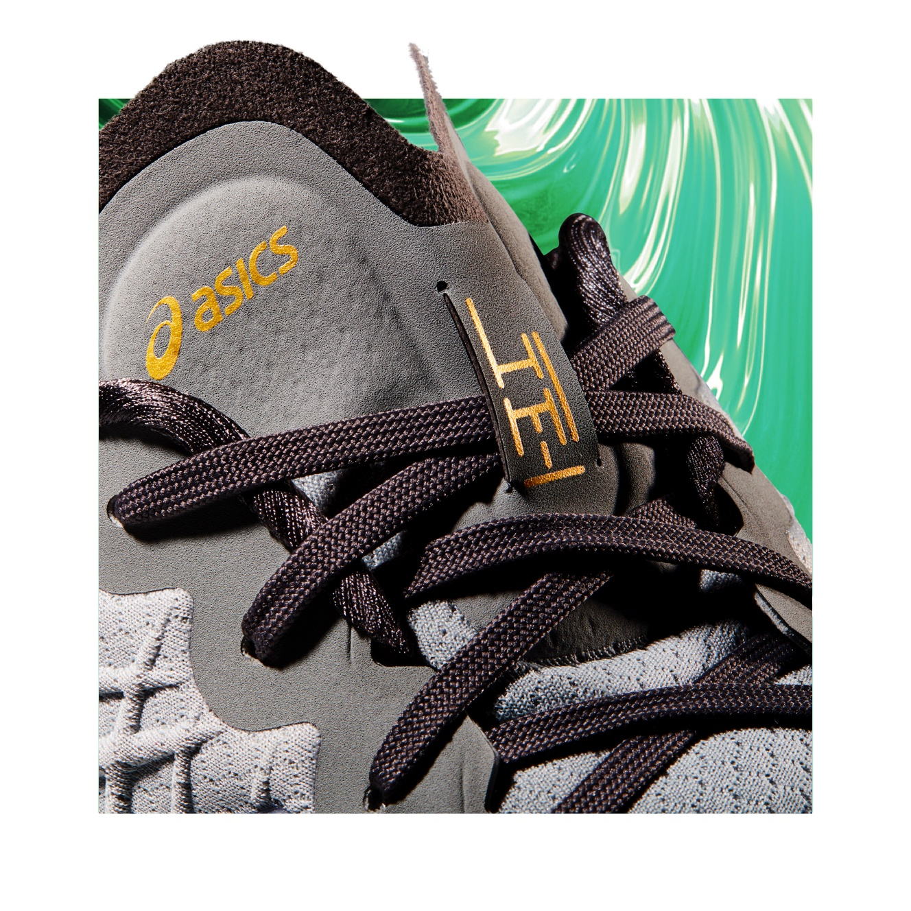 QI Green Colorway laces/ tongue of shoe