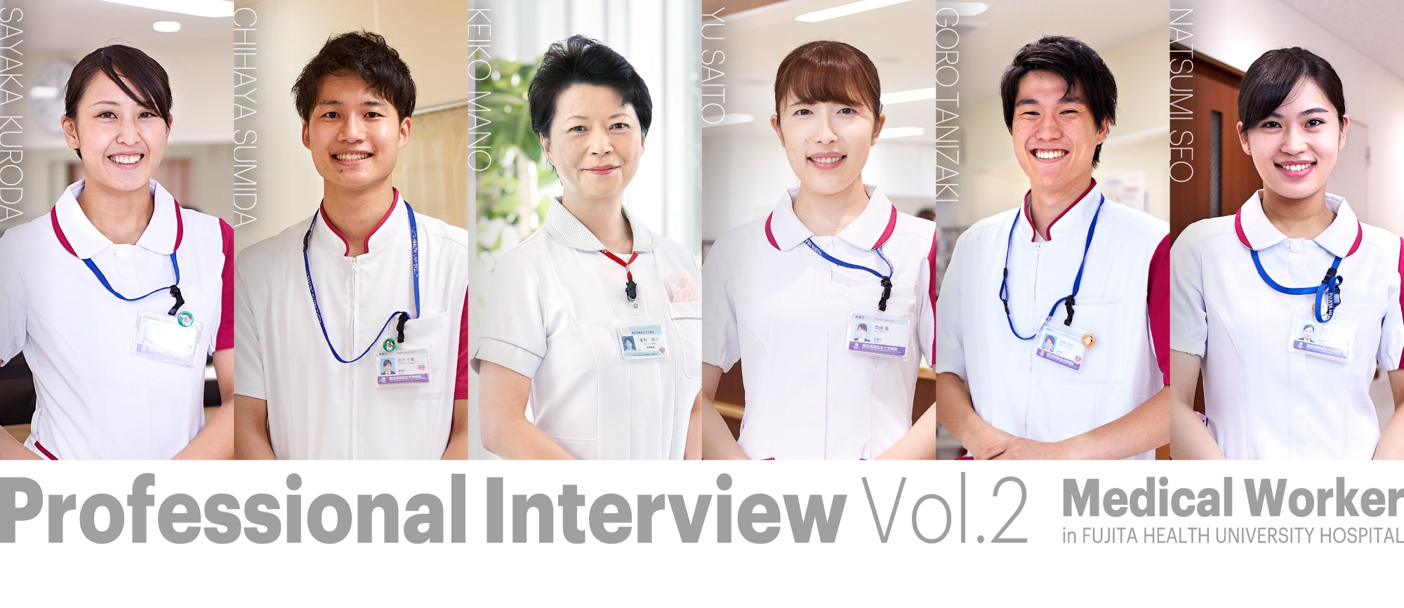 Professional Interview Vol.2 Medical Worker in FUJITA HEALTH UNIVERSITY HOSPITAL