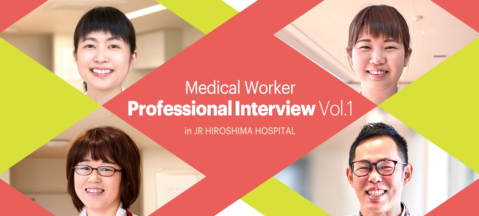 Medical Worker Professional Interview Vol.1