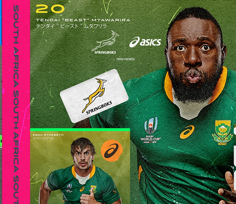 Get your hands on the new Springbok jersey   ASICS South Africa