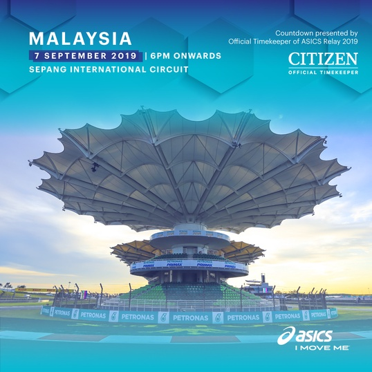 997b46c6ce ASICS Relay Malaysia 2019