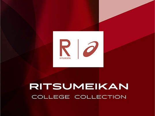 ritsumeikan_collection