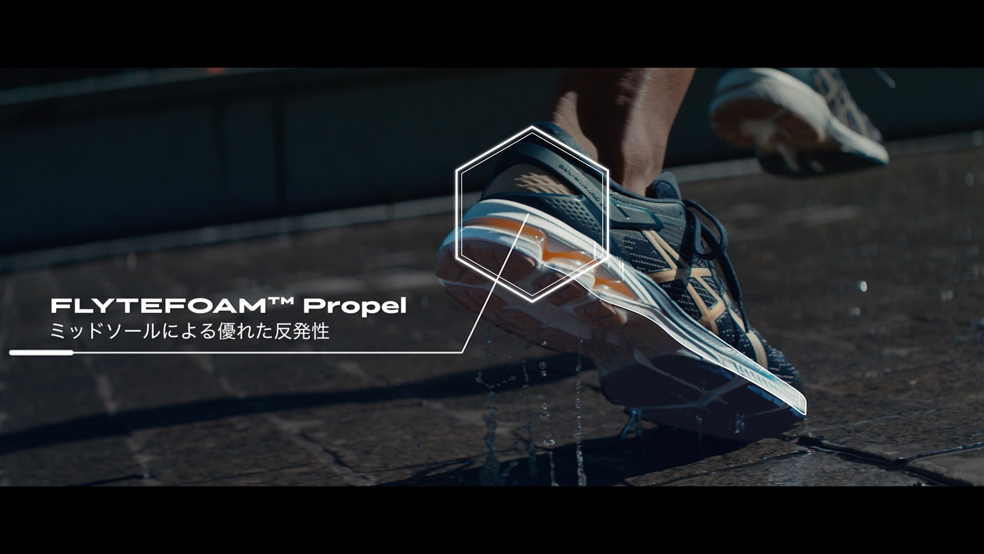 Kayano 26 JP TECH VIDEO Thumbnail