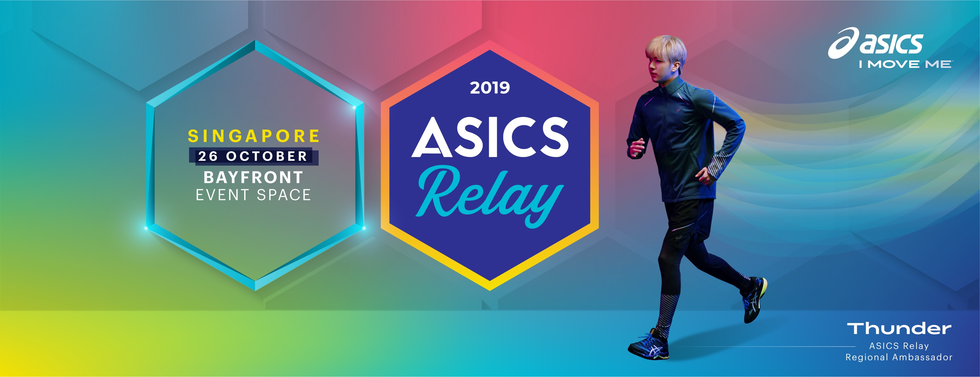 ASICS Relay_Web Banner_SINGAPORE - R