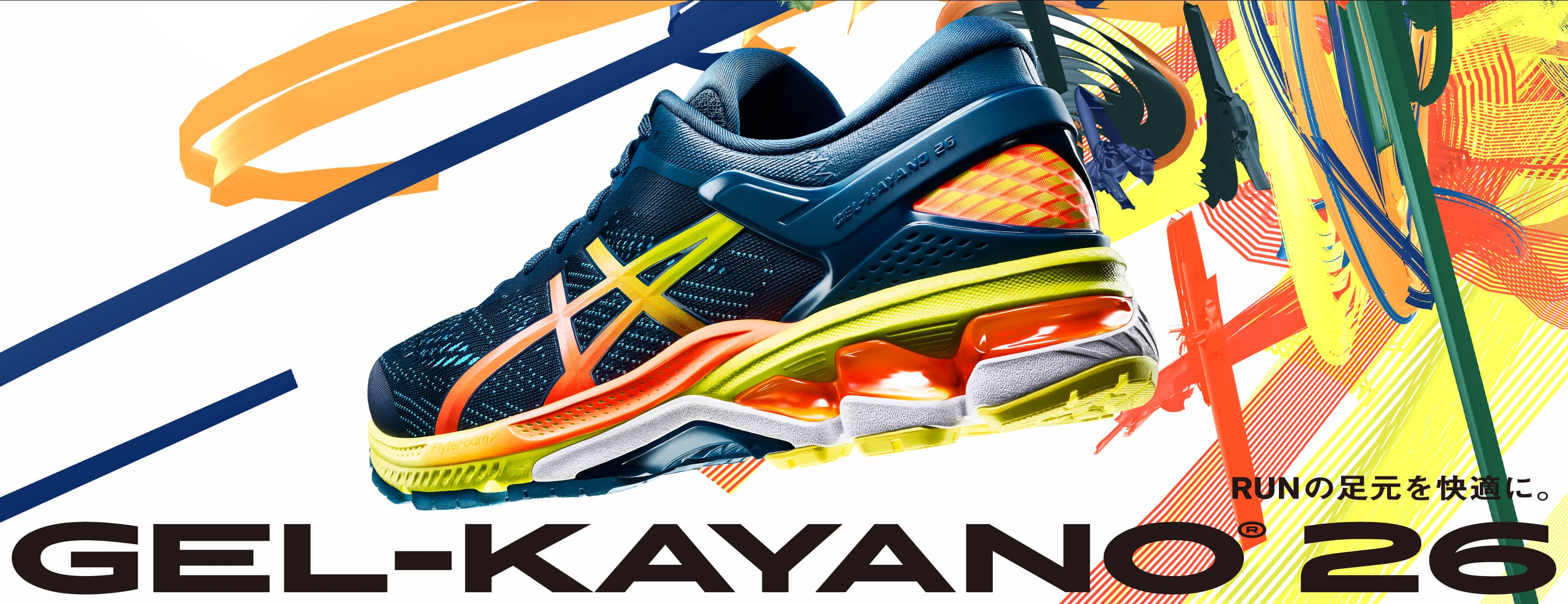 running kayano 26 zkn hero pc 1600 x 616