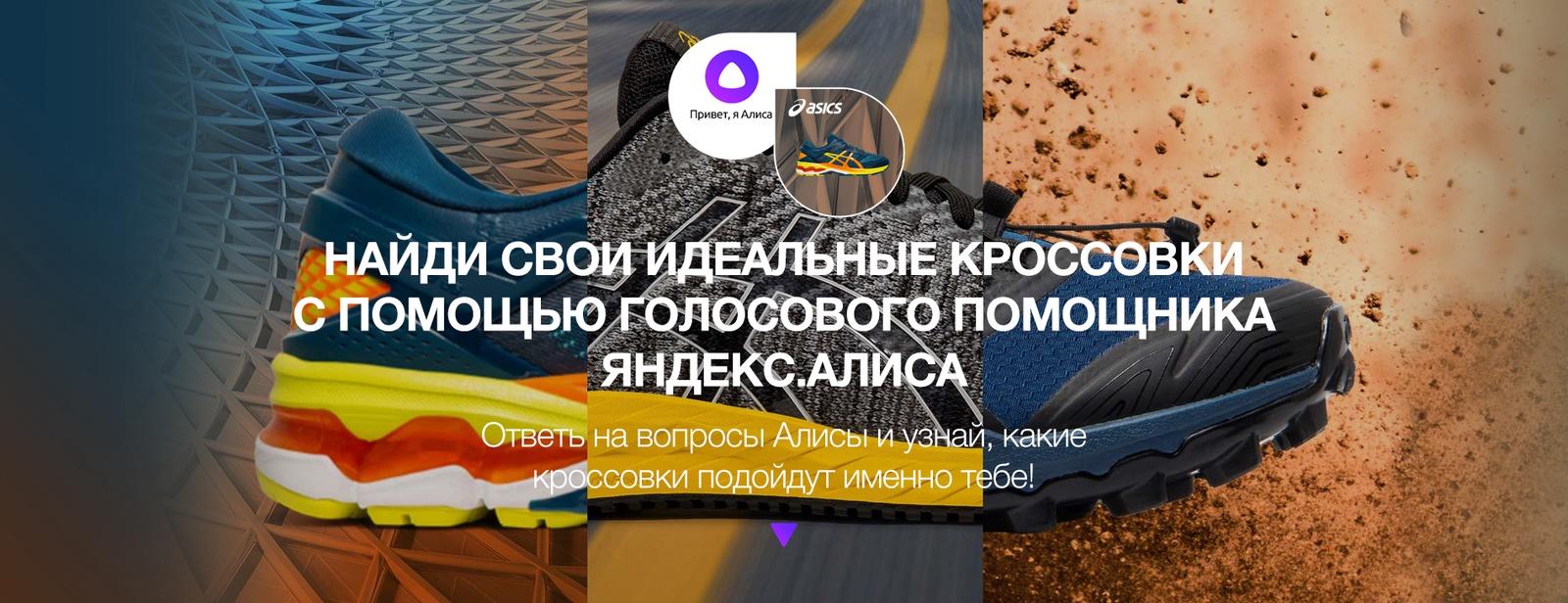 adidas gazelle st Petersburg gtx gortex city series Depop