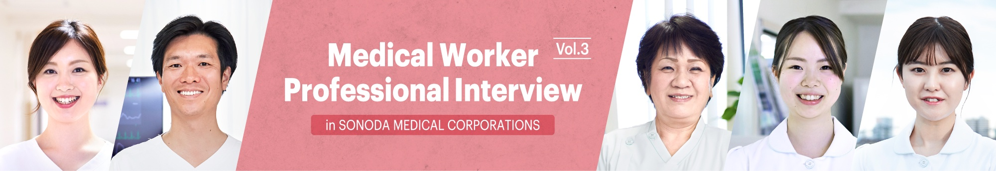 Medical Worker Professional Interview Vol.3