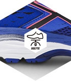Solyte® Midsole Material
