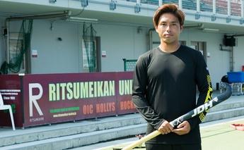 ホッケー大国オランダでの武者修行を経て、田中健太が後輩たちに伝えたいこと