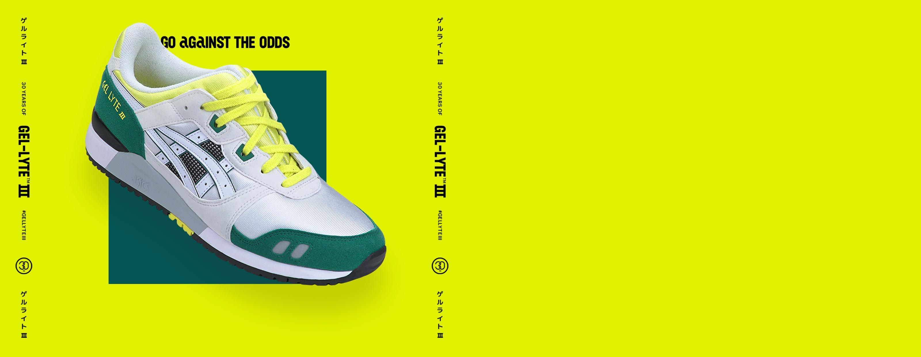 Green white and yellow Gel-Lyte? III Shoe