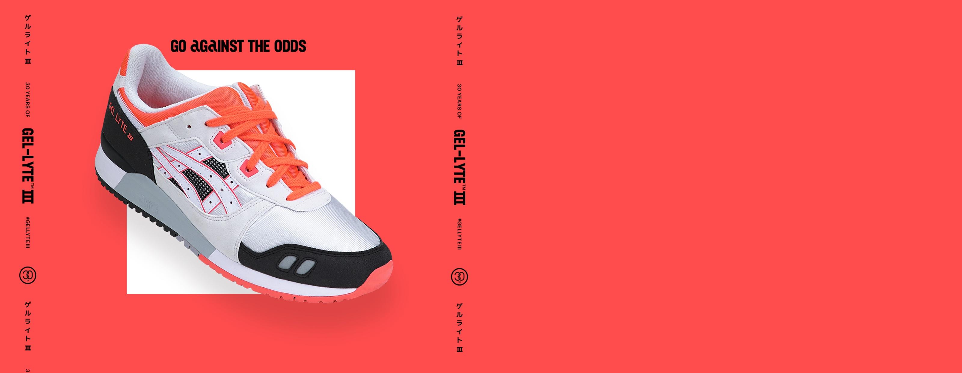 Black, grey and white Gel-Lyte? III shoe
