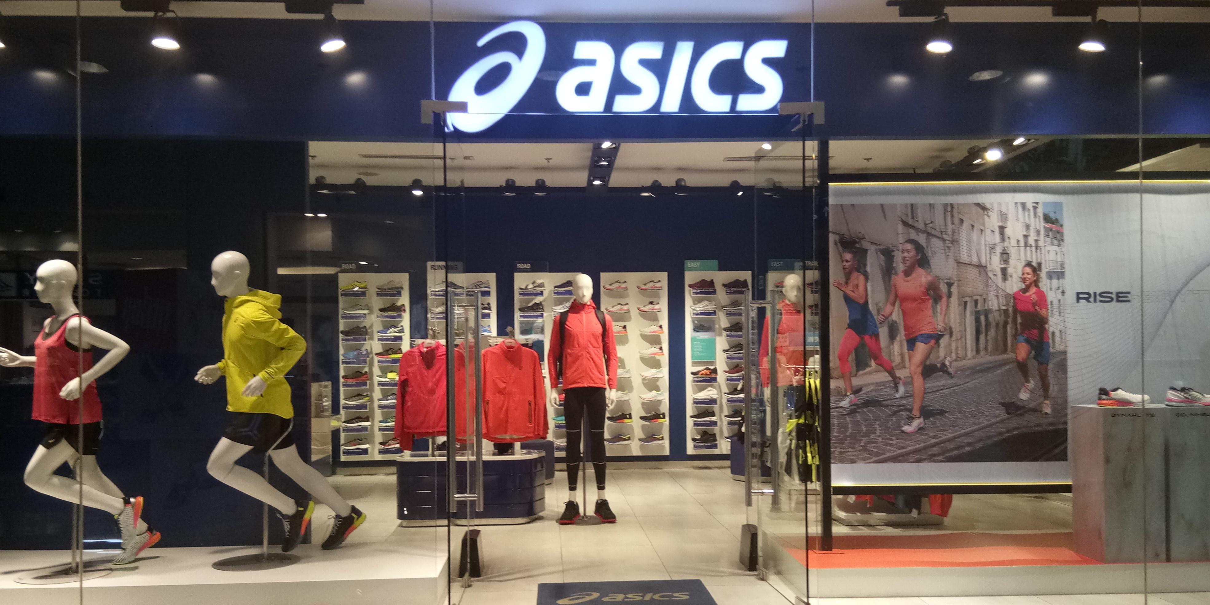 Store Finder: Find a Shoe Store Near