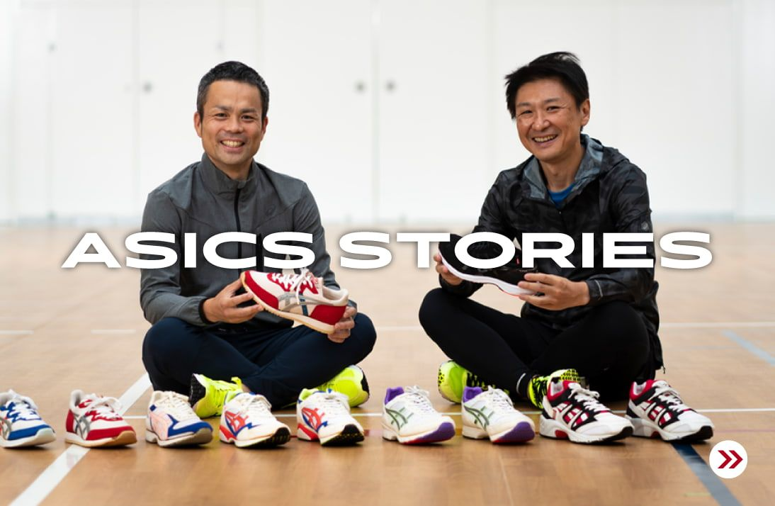 running asics stories banner