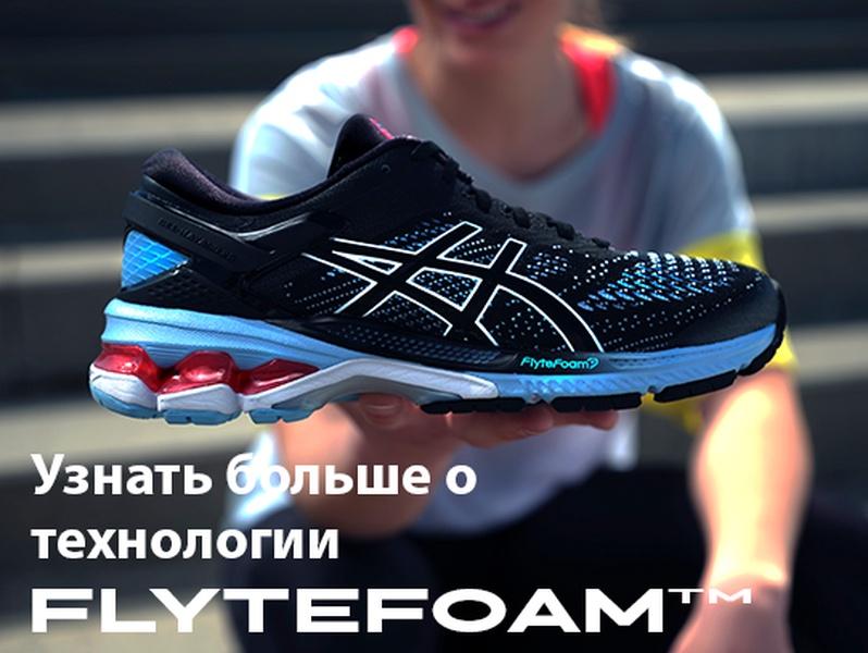 Asics Russia официальная беговая обувь и одежда
