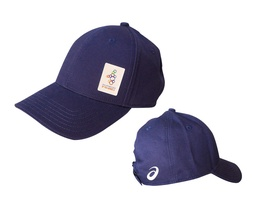 SEA Games Merch - Logo Cap Navy (White)