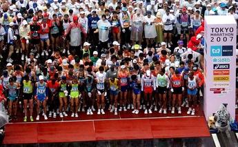 the-new-tokyo-marathon
