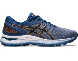 Boost Your Running Training Plan With ASICS