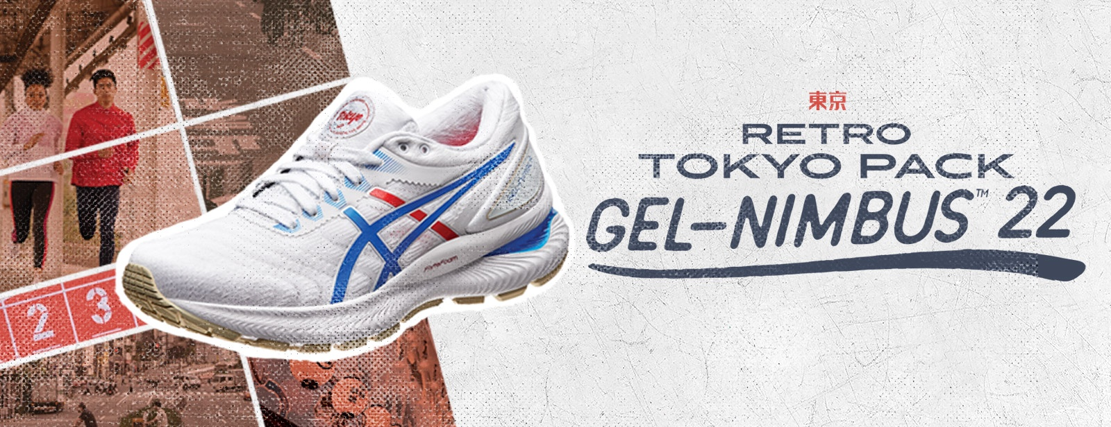 asics shoes womens philippines name