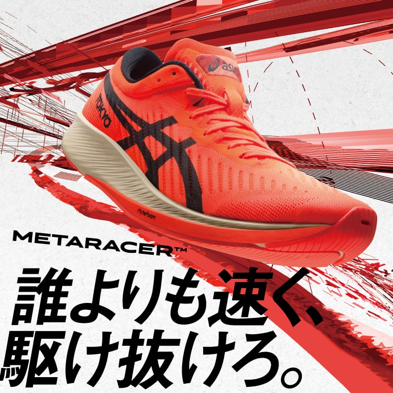 running metaracer hero kv sp
