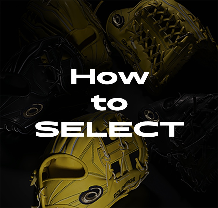 howtoselect