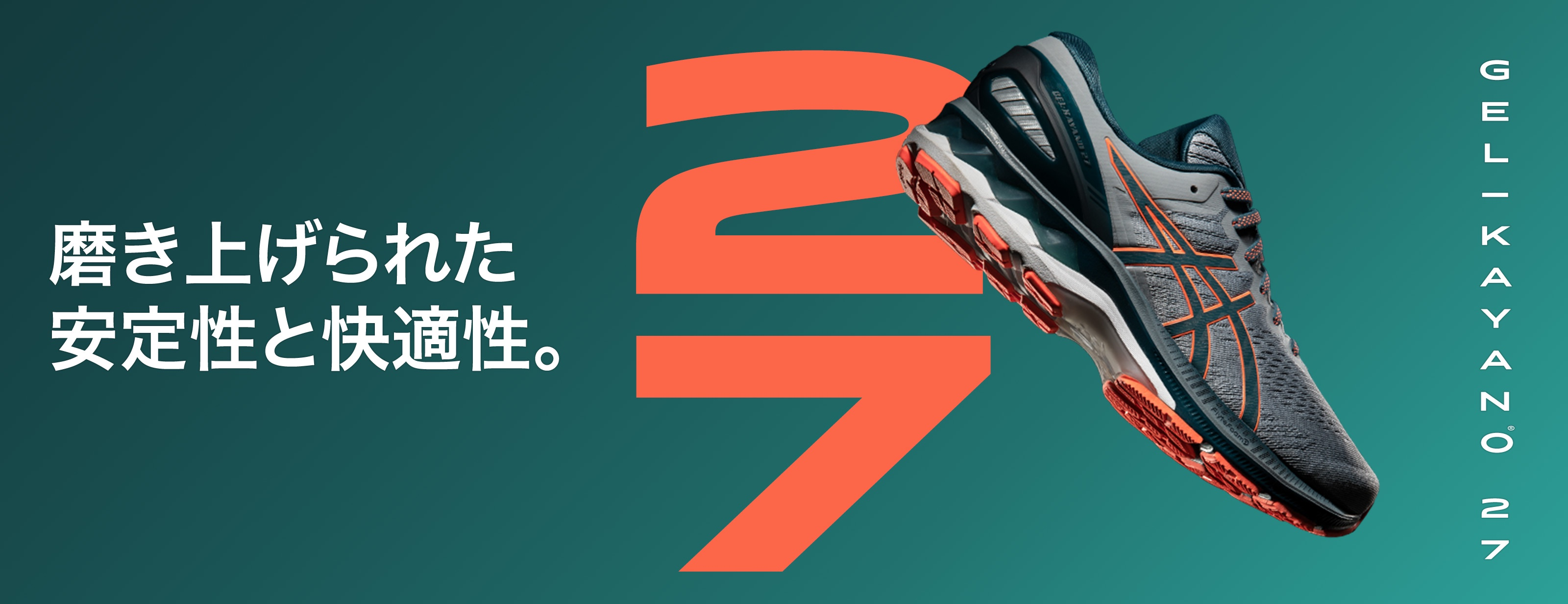 RUNNING GEL-KAYANO 27 HERO PC