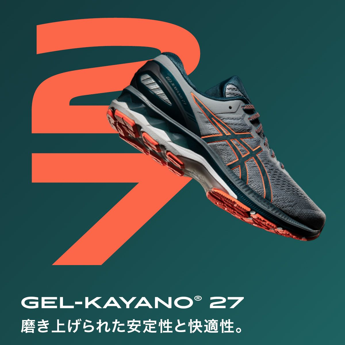RUNNING GEL-KAYANO 27 HERO SP