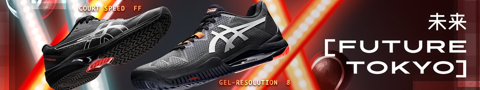 Official Running Shoes \u0026 Clothing