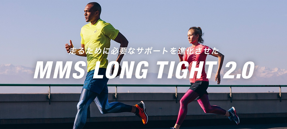 mms-long-tight - AJP-R-16-12col-running_mms-long-tight-img01.jpg