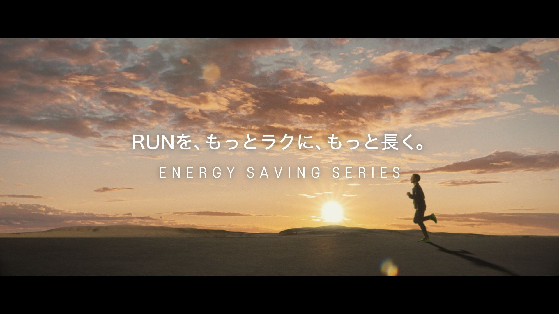 running energy saving video thumb