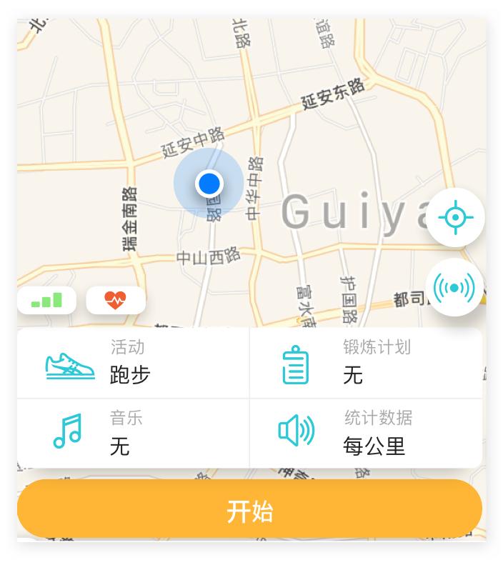chinese map in runkeeper app