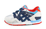 nav-kids-asics-tiger.original