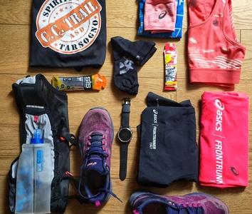 ASICS Frontrunner Dallo short Trail alle lunghe distanze